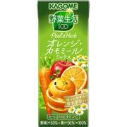 野菜生活100 Peel&Herbオレンジ・カモミールミックス 200ml×24本