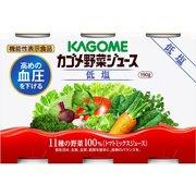 野菜ジュース低塩 190g×6本×5パック [機能性表示食品]
