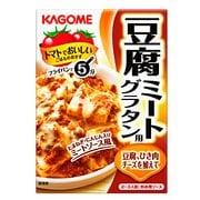 豆腐ミートグラタン 100g