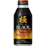 ワンダ 極 ワンダ極 ブラック ボトル缶 400g×24本