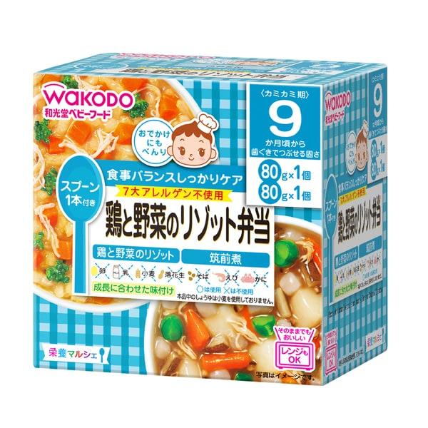 栄養マルシェ 鶏と野菜のリゾット弁当 160g