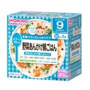 栄養マルシェ 野菜あんかけ鯛ごはん 160g
