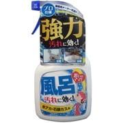 ホームケアシリーズ お風呂用 400ml