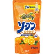 食器野菜用洗剤 ソープンオレンジ 詰替用 500ml