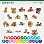 2018年 ミニカレンダー シバ [壁掛けカレンダー]