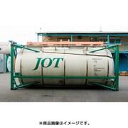 3127 [ISO20ftタンクコンテナ(日本石油輸送・グリーン・2個入)]