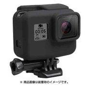 UNX-9415 [GoPro HERO5用シリコンカバー ブラック]