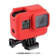 UNX-9416 [GoPro HERO5用シリコンカバー レッド]