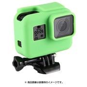 UNX-9418 [GoPro HERO5用シリコンカバー グリーン]