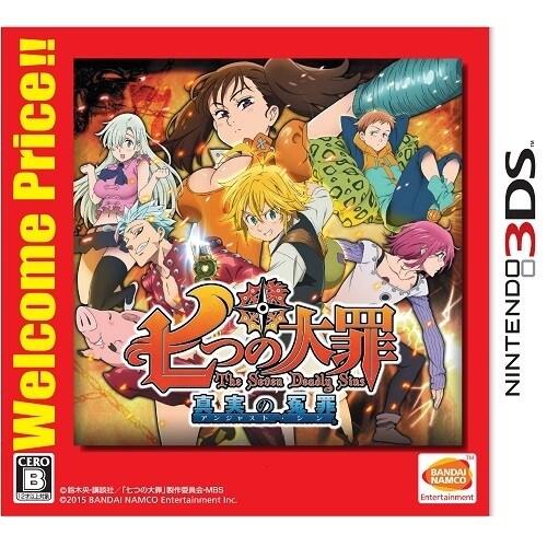 七つの大罪 真実の冤罪(アンジャスト・シン) Welcome Price!! [3DSソフト]