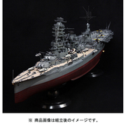 600505 [1/350 艦船モデルSPOT No.600505 旧日本海軍航空戦艦 伊勢 (第634航空隊/瑞雲18機付き)]
