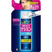 メンズケシミン化粧水詰替 140ml