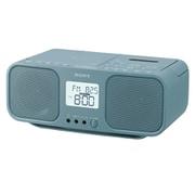 CFD-S401 LI [CDラジオカセットレコーダー ワイドFM対応 ブルーグレー]