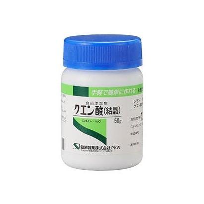 クエン酸 結晶 50g