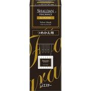 SHALDAN フレグランス for ROOM つめかえ用 ベルベットムスク [65mL]
