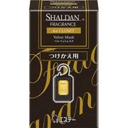 SHALDAN フレグランス for CLOSET つめかえ用 ベルベットムスク [30g]