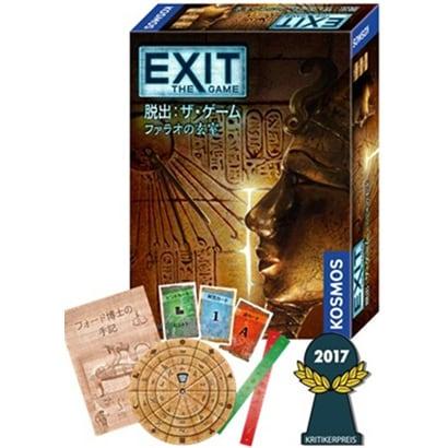 EXIT 脱出:ザ・ゲーム ファラオの玄室 [ボードゲーム]
