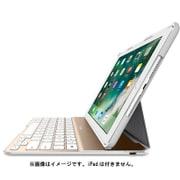 F5L904QEWGW [Ultimate Lite Keyboard for iPad 9.7inch 2017 ホワイト/ゴールド]