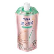 ビオレu 潤い美肌ボディウォッシュ ベルガモット&ハーブの香り つめかえ用 [340mL]