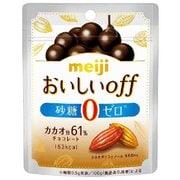 おいしいoff 砂糖ゼロ 33g
