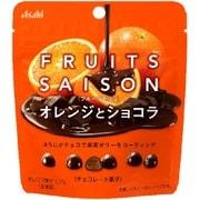 フルーツセゾン オレンジとショコラ 45g