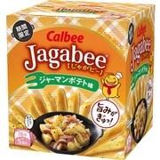 Jagabee ジャーマンポテト味 80g