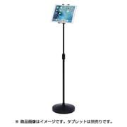 MR-TABST12 [高さ可変機能付きiPad・タブレットスタンド]