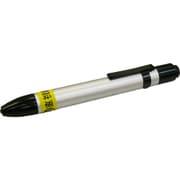 BL-LED1410-UV [ポケットブラックライト 1灯]