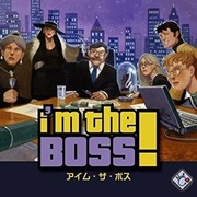 アイム・ザ・ボス! 日本語版 [ボードゲーム]