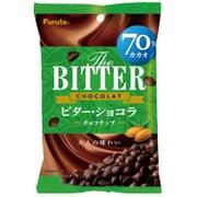 ビターショコラ(チョコチップ) 50g