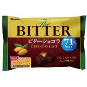 ビターショコラ 160g