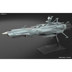 宇宙戦艦ヤマト2202 メカコレクション 地球連邦アンドロメダ級 一番艦 アンドロメダ [キャラクタープラモデル]