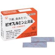 ビオフェルミン止瀉薬 12包 [第2類医薬品 下痢止め]