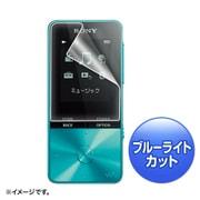 PDA-FS310KBC [SONY WALKMAN S310Kシリーズ用 液晶保護フィルム ブルーライトカット/指紋防止/光沢]