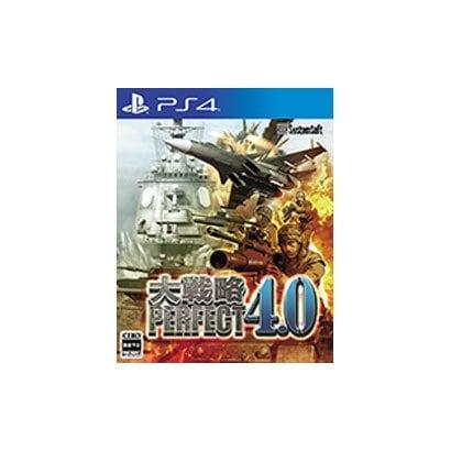 大戦略パーフェクト 4.0 [PS4ソフト]