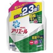 アリエール リビングドライイオンパワージェル つめかえ用 超ジャンボ 1.62kg [洗濯洗剤]