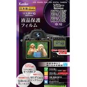KLPM-SCSRX10M4 [マスターGフィルム ソニー RX10マーク4 用]