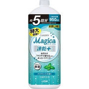 CHARMY Magica 速乾+ クリアミントの香り つめかえ用 大型 [950mL]