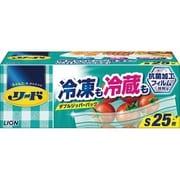 リード冷凍も冷蔵も新鮮保存バック S 25枚 [ジッパー付き食品保存バッグ]