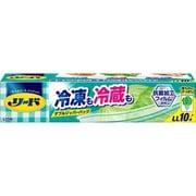 リード冷凍も冷蔵も新鮮保存バック LL 10枚 [ジッパー付き食品保存バッグ]
