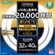 FCL3240EDKPG2 2P [丸形蛍光灯 きらりUVプレミアムゴールド きらりD色(3波長形昼光色) 32形+40形 各1本入り]