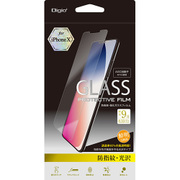 SMF-IP171GFLS [iPhone X ガラスフィルム 光沢指紋防止]