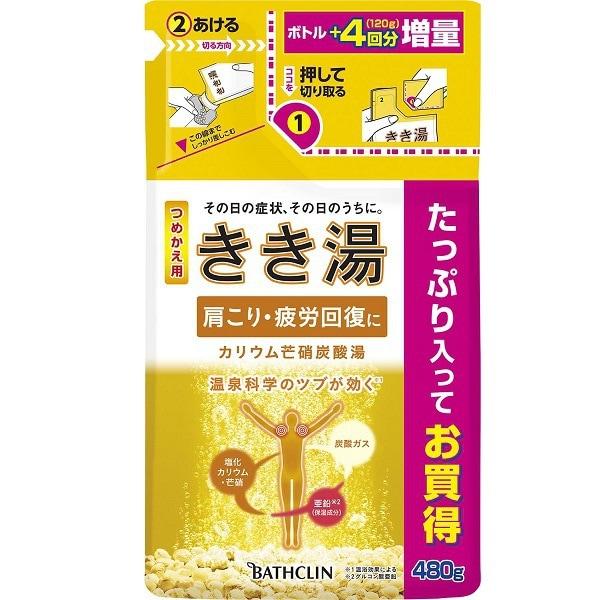 きき湯 カリウム芒硝炭酸湯 つめかえ用 [480g]