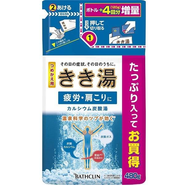 きき湯 カルシウム炭酸湯 つめかえ用 [480g]