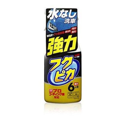 00542 [フクピカトリガー強力タイプ2.0 水なし洗車 ワックス プロ施工コーティング車対応]