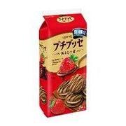 プチブッセ 香りたつ苺 8個 [チョコレート菓子]