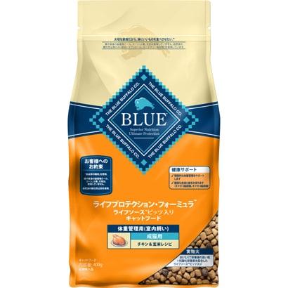 BLUE ライフプロテクション・フォーミュラ 成猫用 体重管理用(室内飼い) チキン&玄米レシピ 400g [キャットフード]