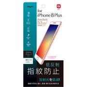 SMF-IP173FLGS [iPhone 8 Plus 保護フィルム 低反射指紋防止]