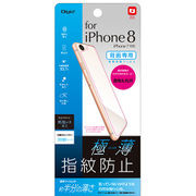 SMF-IP172BFLST [iPhone 8/7 背面保護フィルム 極薄光沢指紋防止]