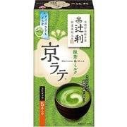 辻利 京ラテ 抹茶&ミルク 14.0g×5P